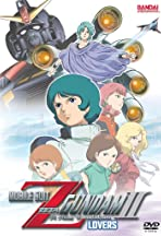 Mobile Suit Z Gundam 2: A New Translation - Lovers