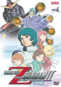 Mobile Suit Z Gundam 2: A New Translation - Lovers full movie kickass torrent