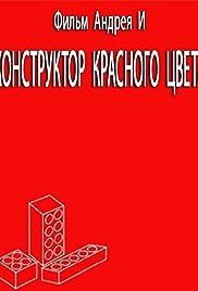 Konstruktor krasnogo tsveta (1993) with English Subtitles on DVD on DVD