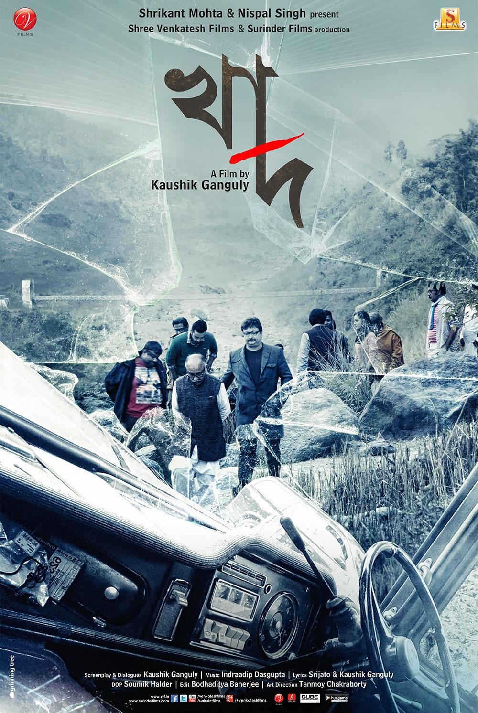 Khaad (2014) - IMDb
