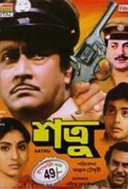 Shatru (1984) - IMDb