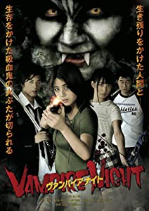 Vampire Night in hindi 720p