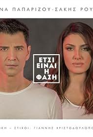 Elena Paparizou & Sakis Rouvas: Etsi einai i fasi (2020)