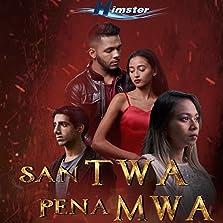 San Twa Pena Mwa (2019)