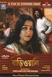 Bariwali(2000) Poster - Movie Forum, Cast, Reviews