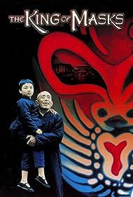 Bian Lian (1996)