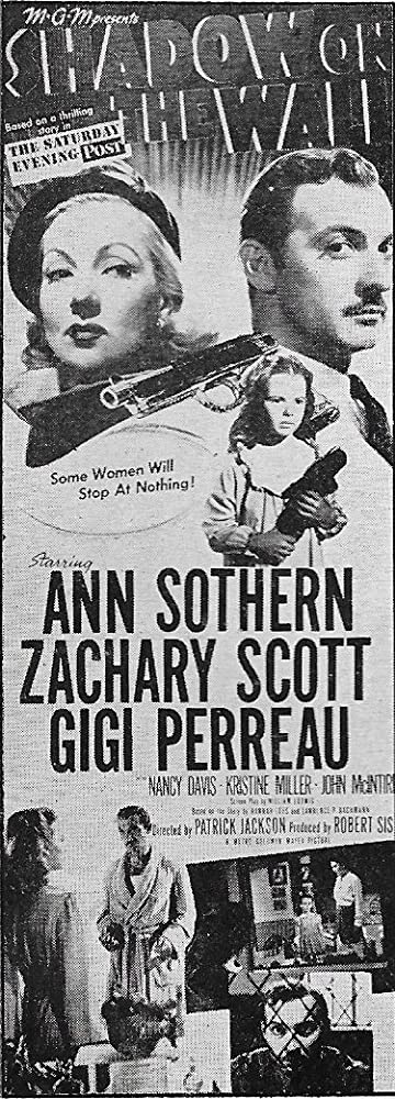 Image result for images of ann sothern in shadow on the wall