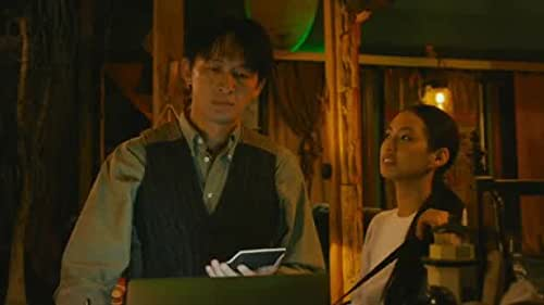 When a successful, but tired Tokyo-based playwright who has sworn off easy women and casual encounters takes refuge in the countryside, his plans are disrupted by a horny woman who pedals fast into his life and is unrelenting.