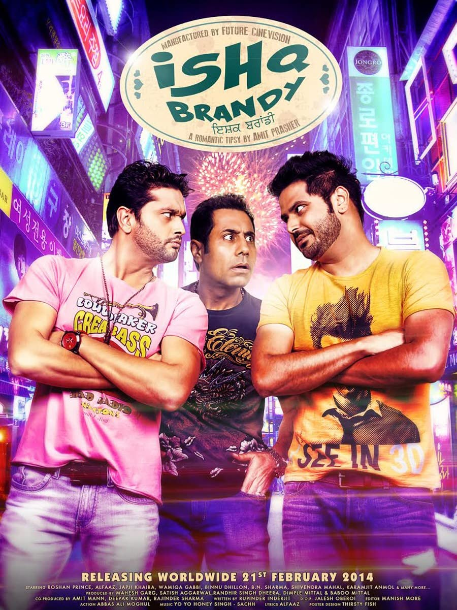 Ishq Brandy (2014) Punjabi AMZN WEB-DL x264 AAC Esub