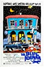 The Blue Iguana (1988) Poster