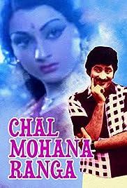##SITE## DOWNLOAD Chal Mohana Ranga (1978) ONLINE PUTLOCKER FREE
