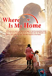 Where Is My Home Poster