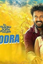 En Kadhali Scene Podura (Tamil)