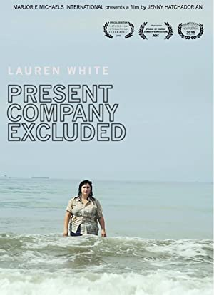 Where to stream Present Company Excluded