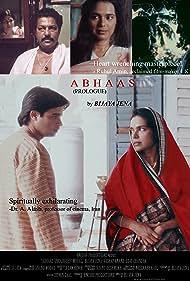 Prologue (Abhaas) (1997)