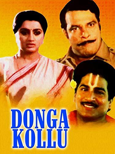 Donga Kollu ((1988))