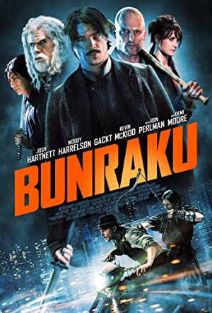 Permalink to Movie Bunraku (2010)