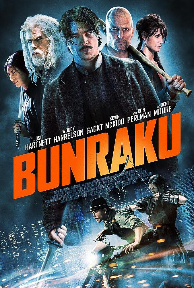 Poster film Bunraku.