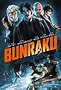 Bunraku (2010) Poster