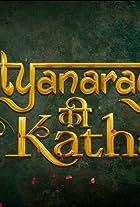 Satyanarayan Ki Katha