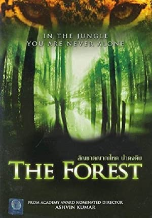 Horror The Forest Movie