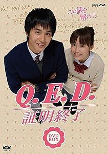 Best online movie watching website Tsumi to batsu by none [mpeg]