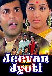 Jeevan Jyoti Poster