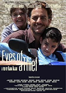 Eyes of a Thief (2014)