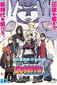 Atsushi Abe, Daisuke Namikawa, Junko Takeuchi, Noriaki Sugiyama, Yûko Sanpei, Kokoro Kikuchi, Kenshô Ono, and Ryûichi Kijima in Boruto: Naruto the Movie (2015)