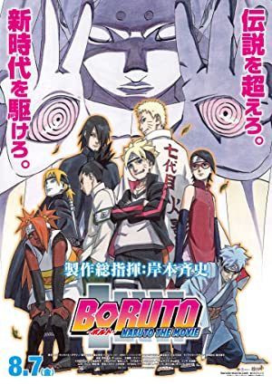 Permalink to Movie Boruto: Naruto the Movie (2015)