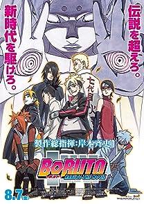 Boruto: Naruto the Movieโบรูโตะ นารูโตะ เดอะมูฟวี่