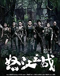 Nu Jiang Zhi Zhan movie in hindi hd free download