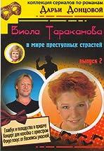Viola Tarakanova