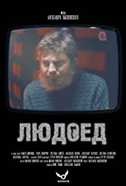 Ludoed Poster