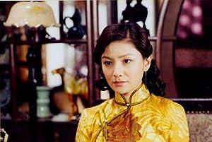 Hong Pan Suyun Is Pregnant Movie