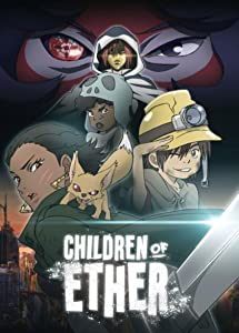 100Best free downloadable movies Children of Ether by none [1280x960]