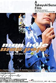 Man-hole Poster