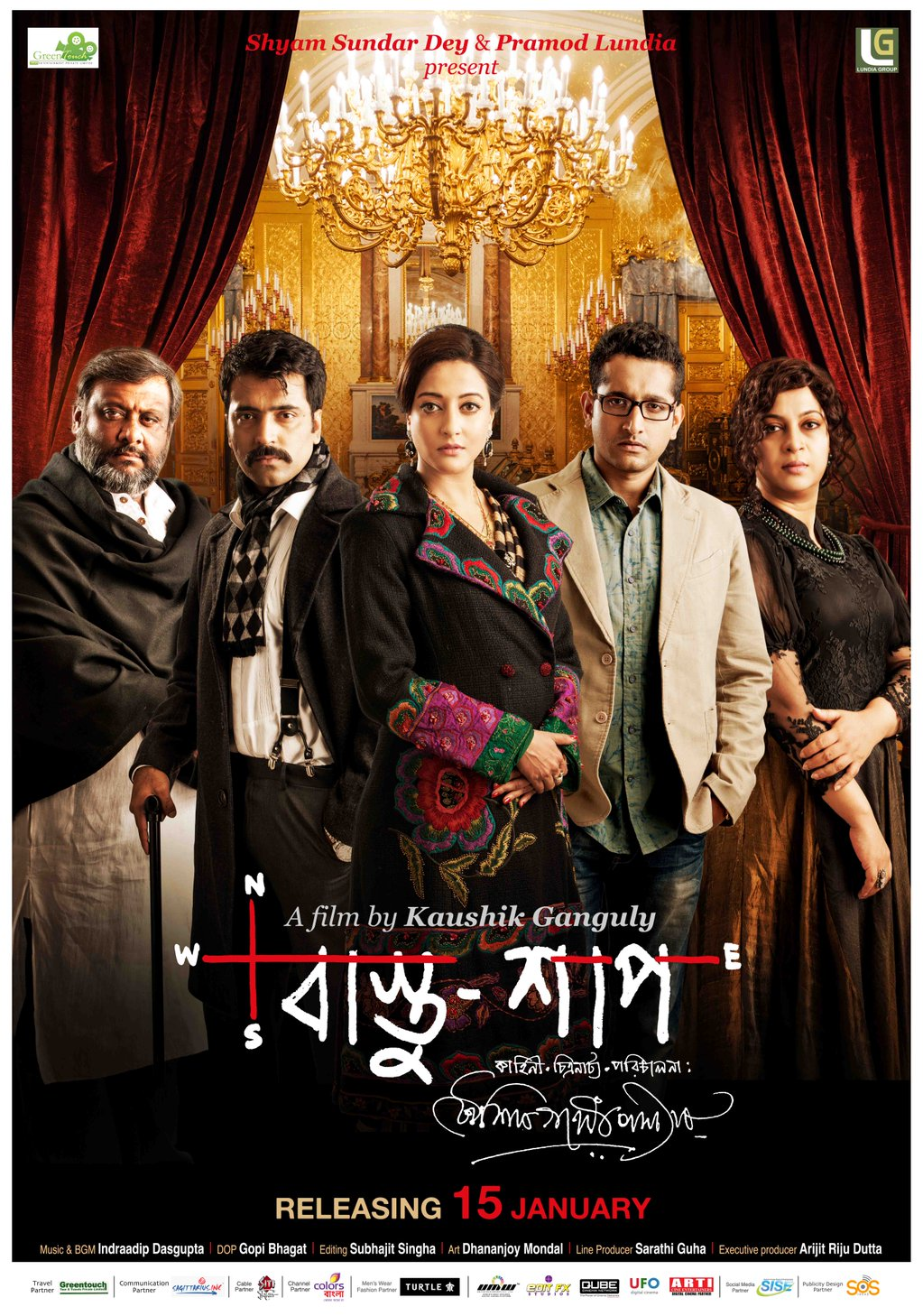 Bastu Shaap (2016) Bengali 720p WEB-DL x265 AAC 850MB