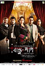 Bastu Shaap (2016)