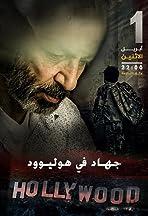 Jihad in Hollywood