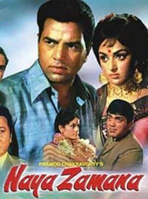 Gulshan Nanda Naya Zamana Movie