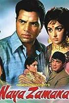 Naya Zamana (1971) Poster