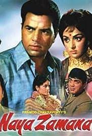 Naya Zamana Poster