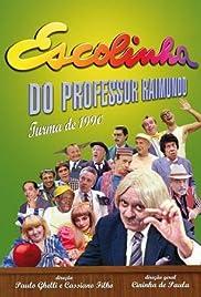Escolinha do Professor Raimundo Poster