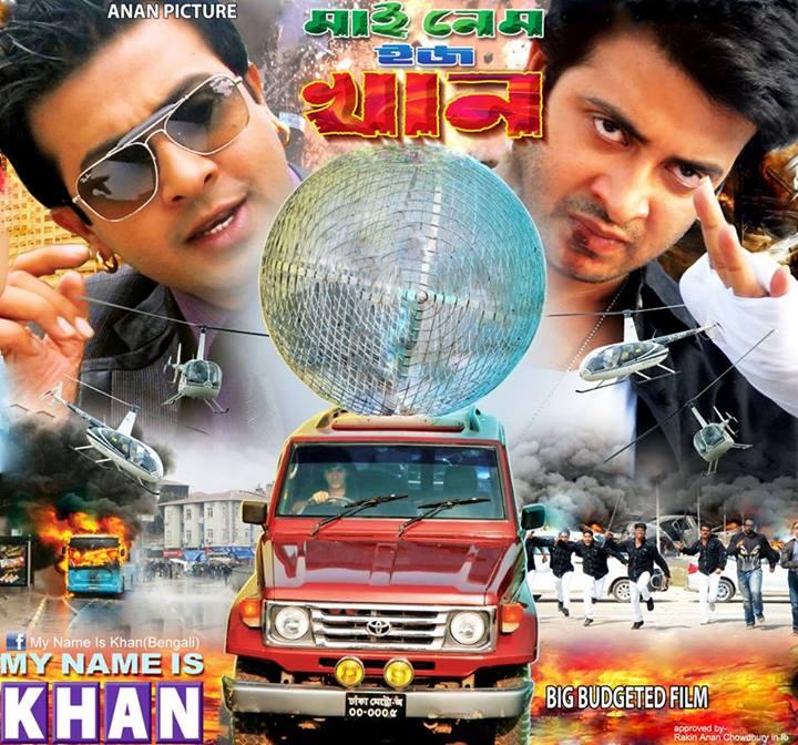 name is khan