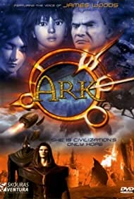 Ark (2005)