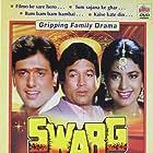 Swarg (1990)