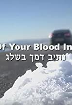 The Trail of Your Blood in the Snow