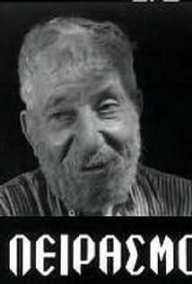 Christoforos Nezer Picture
