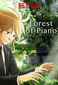 Primary photo for Forest of Piano